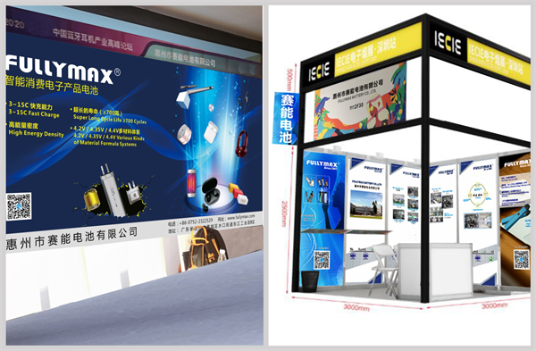 FULLYMAX participated in two exhibitions in Shenzhen at the same time and ended perfectly