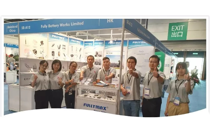 FULLYMAX brand unveiled at Hong Kong International Electronics Fair