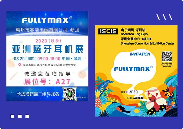 Fullymax invites you to attend the two sessions